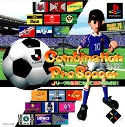 Combination Pro Soccer: J-League no Kantoku ni Natte Sekai wo Mezase!! | Gamewise