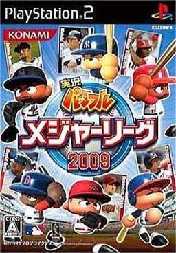 Gamewise Jikkyou Powerful Major League 2009 Wiki Guide, Walkthrough and Cheats
