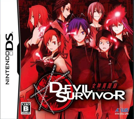 Gamewise Shin Megami Tensei: Devil Survivor Wiki Guide, Walkthrough and Cheats