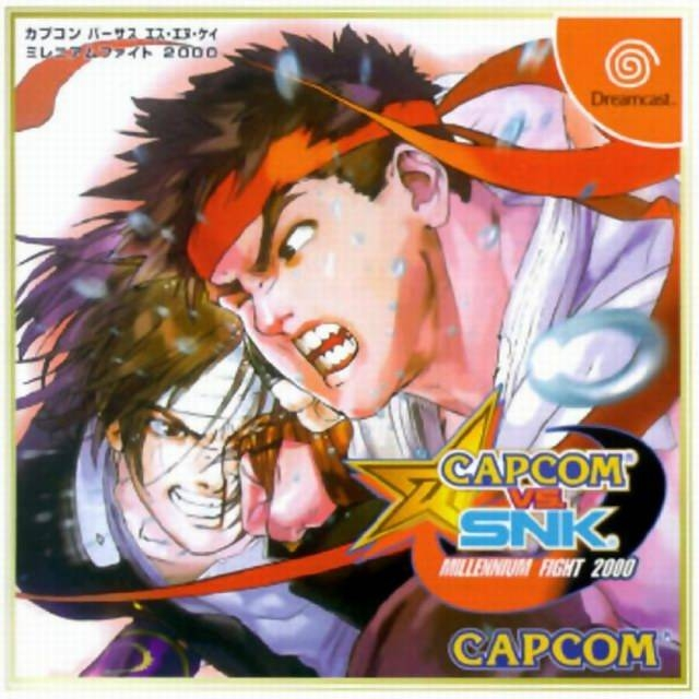 Capcom vs. SNK for DC Walkthrough, FAQs and Guide on Gamewise.co