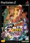 Street Fighter Alpha Anthology [Gamewise]