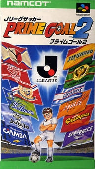 J-League Soccer: Prime Goal 2 on SNES - Gamewise