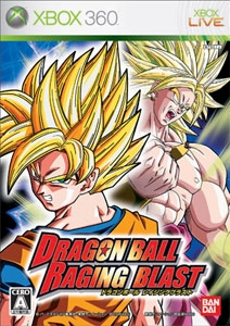 Dragon Ball: Raging Blast on X360 - Gamewise