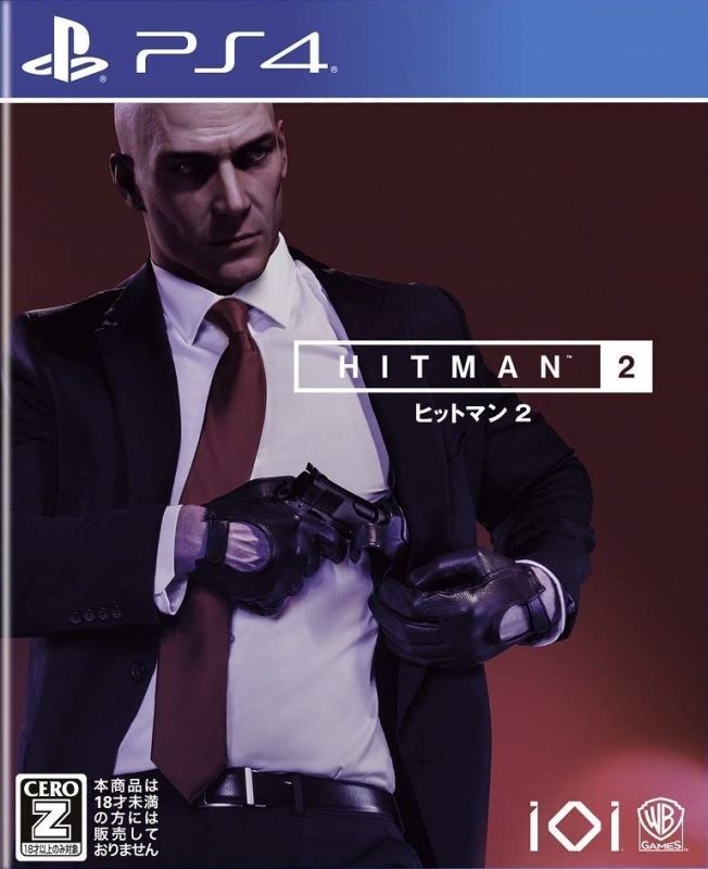 Hitman 2 on PS4 - Gamewise