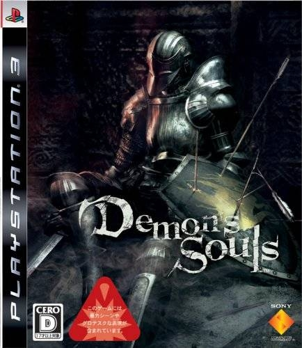 Demon's Souls Wiki - Gamewise