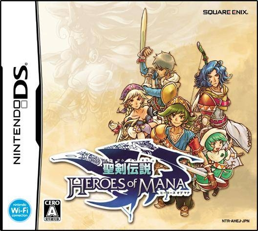 Heroes of Mana for DS Walkthrough, FAQs and Guide on Gamewise.co
