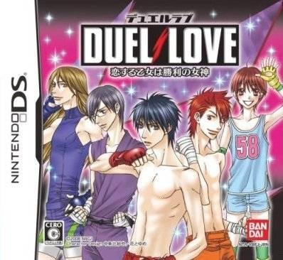 Duel Love: Koisuru Otome wa Shouri no Megami Wiki - Gamewise