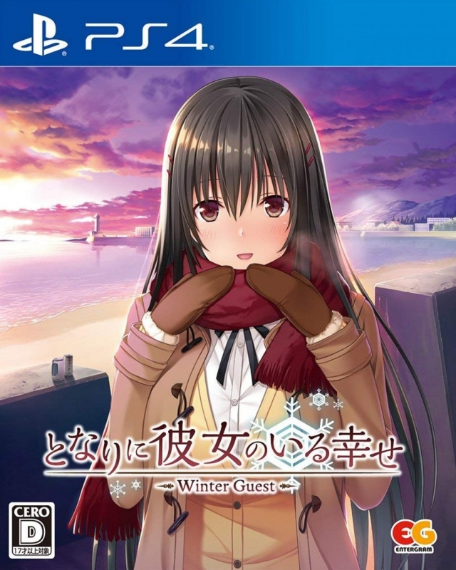 Tonari ni Kanojo no Iru Shiawase: Winter Guest on PS4 - Gamewise