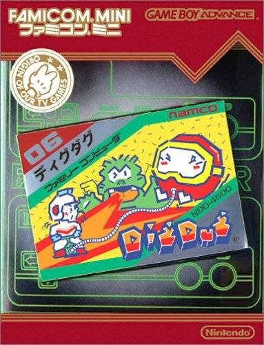 Famicom Mini: Dig Dug on GBA - Gamewise