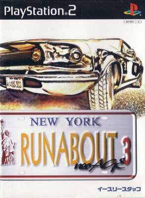 Runabout 3: Neo Age on PS2 - Gamewise