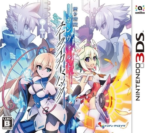 Azure Striker Gunvolt: Striker Pack Wiki - Gamewise