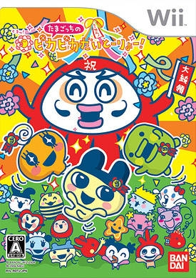 Tamagotchi Party On! | Gamewise