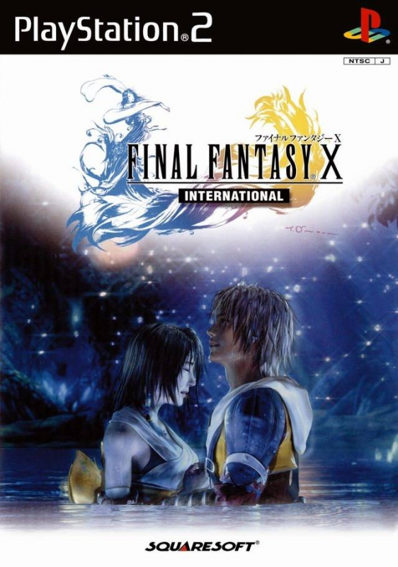 Final Fantasy X International on PS2 - Gamewise