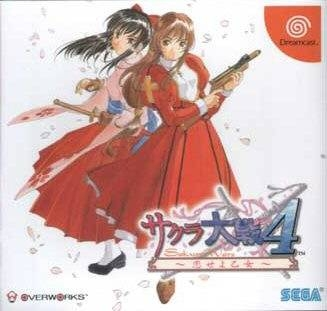 Sakura Wars 4: Koi Seyo,Otome for DC Walkthrough, FAQs and Guide on Gamewise.co
