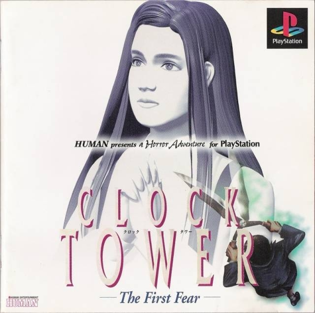 Clock Tower: The First Fear on PS - Gamewise
