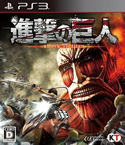 Attack on Titan (KOEI) Wiki - Gamewise
