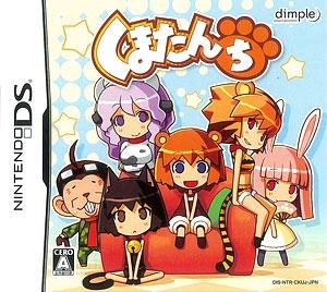 Kumatanchi Wiki - Gamewise