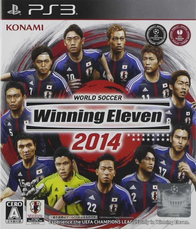World Soccer Winning Eleven 2014 [Gamewise]