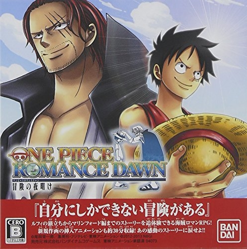 Gamewise One Piece: Romance Dawn - Bouken no Yoake Wiki Guide, Walkthrough and Cheats