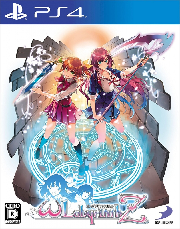 Omega Labyrinth Z on PS4 - Gamewise