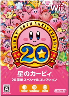 Gamewise Kirby's Dream Collection: Special Edition Wiki Guide, Walkthrough and Cheats