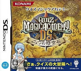Gamewise Quiz Magic Academy DS: Futatsu no Jikuu Koku Wiki Guide, Walkthrough and Cheats