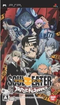 Soul Eater: Battle Resonance Wiki on Gamewise.co