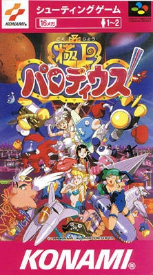 Gokujou Parodius on SNES - Gamewise
