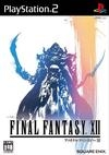 Final Fantasy XII Wiki on Gamewise.co