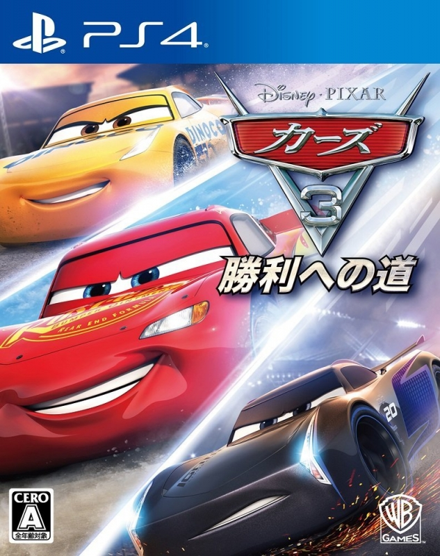 Cars 3: Driven to Win on PS4 - Gamewise