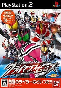 Kamen Rider: Climax Heroes for PS2 Walkthrough, FAQs and Guide on Gamewise.co