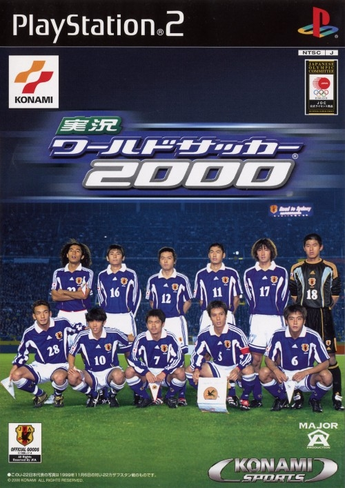 Gamewise International Superstar Soccer 2000 Wiki Guide, Walkthrough and Cheats