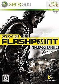 Operation Flashpoint: Dragon Rising on X360 - Gamewise