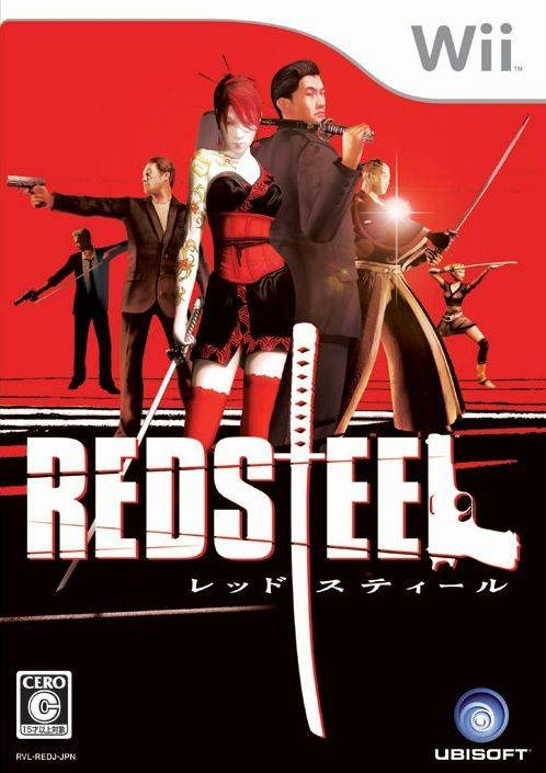 Red Steel for Wii Walkthrough, FAQs and Guide on Gamewise.co