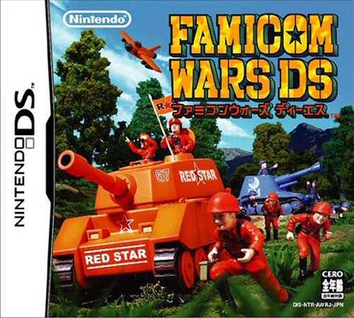 Advance Wars: Dual Strike for DS Walkthrough, FAQs and Guide on Gamewise.co