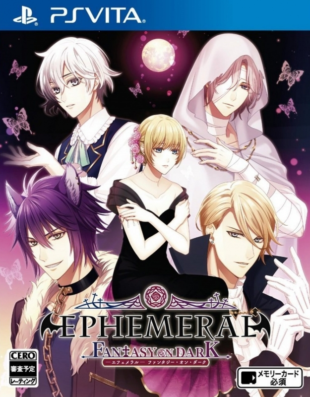 Ephemeral: Fantasy on Dark for PSV Walkthrough, FAQs and Guide on Gamewise.co