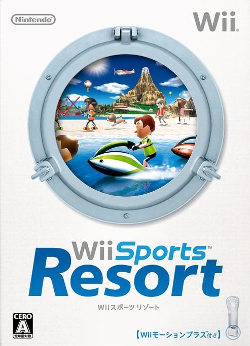 Wii Sports Resort [Gamewise]