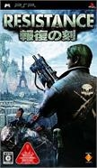 Resistance: Retribution on PSP - Gamewise