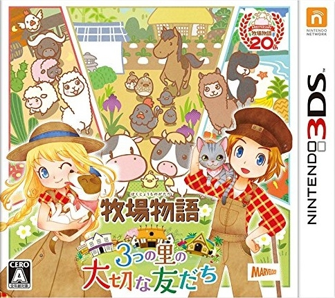 Story of Seasons: Good Friends of the Three Villages on 3DS - Gamewise
