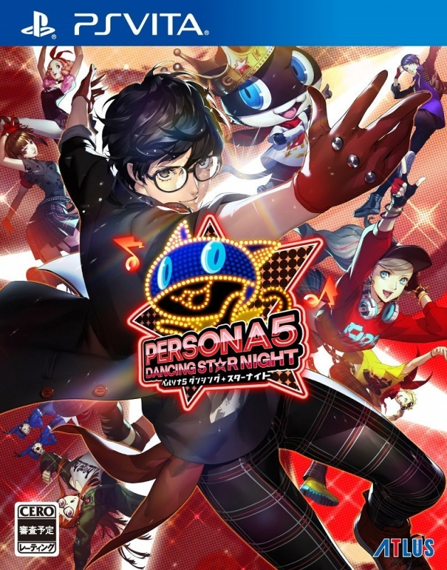 Persona 5: Dancing Star Night for PSV Walkthrough, FAQs and Guide on Gamewise.co