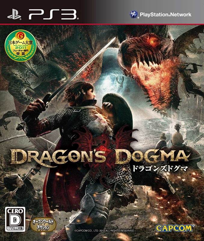 Dragon's Dogma on PS3 - Gamewise