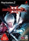 Devil May Cry 3: Dante's Awakening Special Edition [Gamewise]