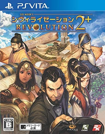 Sid Meier's Civilization Revolution 2+ Wiki on Gamewise.co