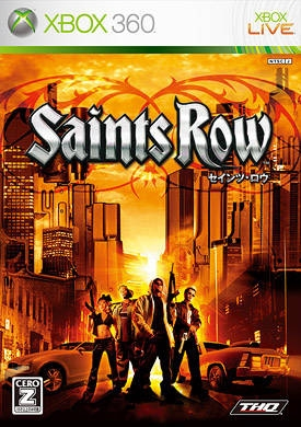 Saints Row on X360 - Gamewise