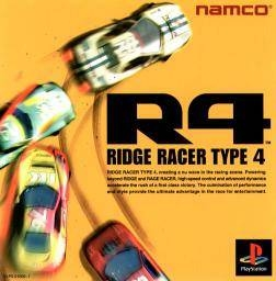 R4: Ridge Racer Type 4 [Gamewise]