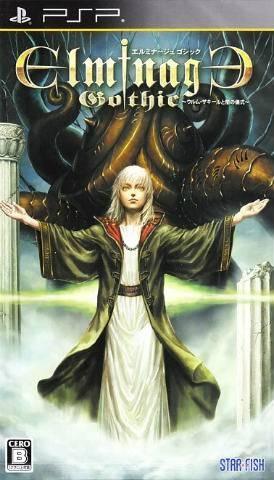 Elminage Gothic: Ulm Zakir to Yami no Gishiki for PSP Walkthrough, FAQs and Guide on Gamewise.co