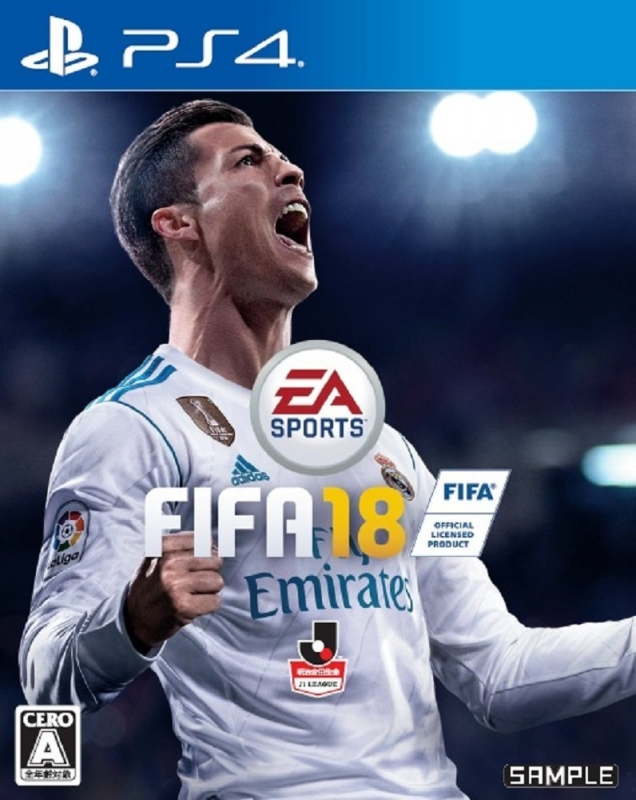 FIFA 18 [Gamewise]