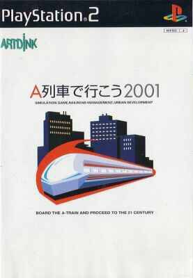 A Ressha de Gyoukou 2001 for PS2 Walkthrough, FAQs and Guide on Gamewise.co