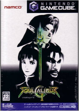 SoulCalibur II on GC - Gamewise