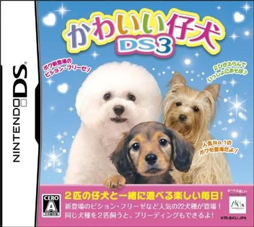 Kawaii Koinu DS 3 Wiki - Gamewise
